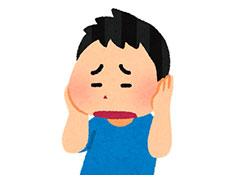 耳 に 水 が 入っ た 感じ が 治ら ない